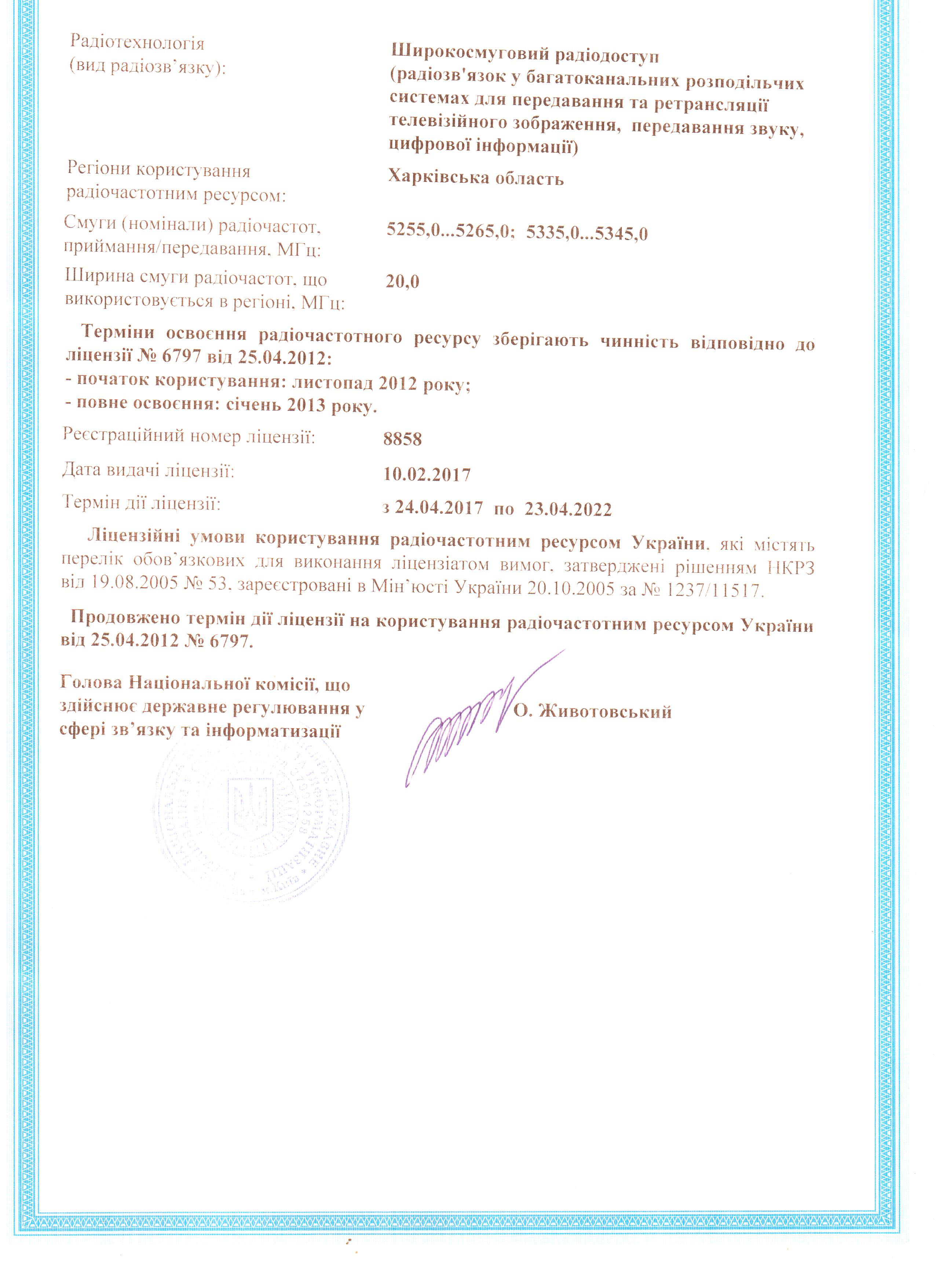 new-licence